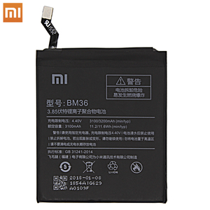 Image 3 - Xiao mi Original Replacement Battery BM36 For Xiaomi Mi 5S Cellphone Battery 3.85V 3100mAh Rechargeable batteries