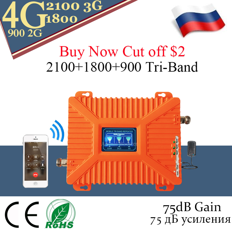 New!!900 1800 2100 Mobile Amplifier tri band repeater GSM 4G repeater DCS WCDMA 2G 3G 4G repeater LTE cellular Signal Booster