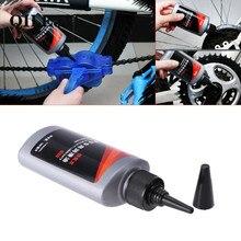 QILEJVS Bicycle Chain Oil 100ml Wheel Dry Lubricant Repair Lubricating Grease MTB Bike