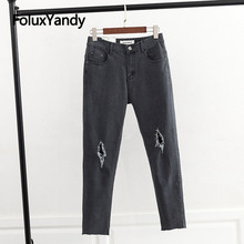 Dark Grey Jeans Women Slim Pencil Pants Casual Trousers Stretched Plus Size KKFY3222