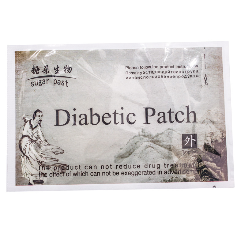 10 Bags Diabetes Patch Reduce High Blood Sugar Diabetes Treatment Cure Diabetes Patch Medications Natural Herbs Diabetic Plaster diabetes