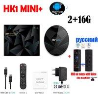 5PCS HK1 MINI Plus RK3318 TV Box Android 9.0 4GB RAM 64GB Google Voice 1080p 4K 60fps USB3.0 Google Play Set top box