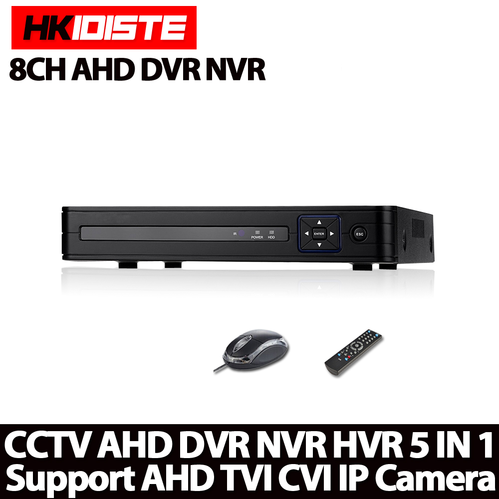 Multifunctional AHD 1080N DVR Hybrid DVR/1080P NVR Video Recorder CCTV AHD DVR 8CH 1080P For AHD/Analog Camera IP Camera multifunctional ahd 1080n dvr hybrid