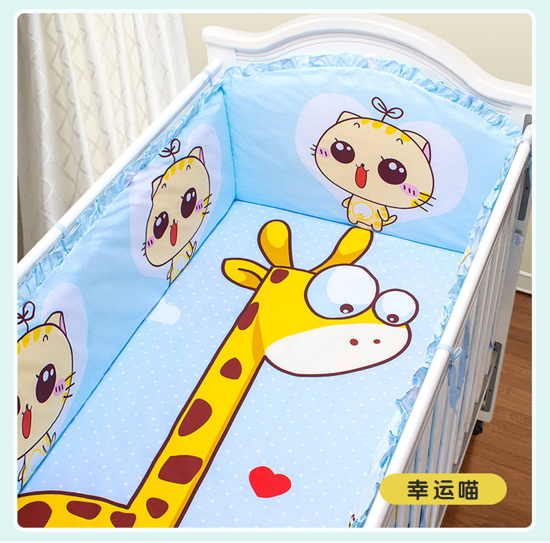 Promotion! 5PCS Cotton Baby Cot Crib Bedding Set For Girls Boys Baby Bed Linen Cot Set ,include:(4bumper+sheet )