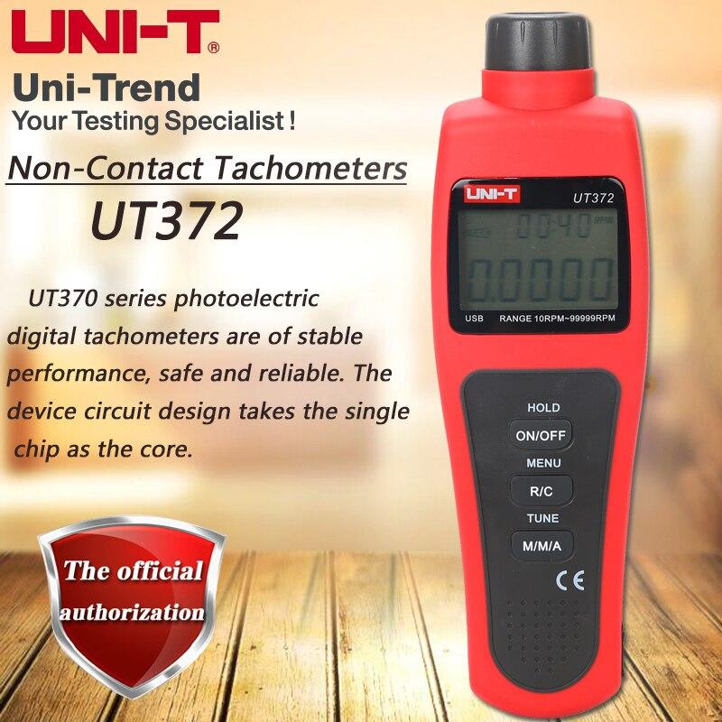 UNI-T UT372 tachymètre sans contact tachymètre numérique photoélectrique pour garder la transmission de données USB arrêt automatique