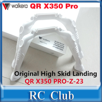 Free Shipping Upgrade High Skid Landing For Walkera QR X350 Pro QR X350 PRO Z 23
