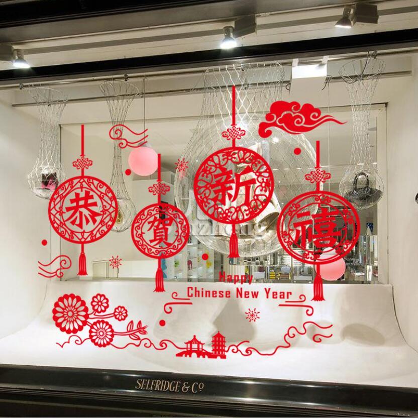 2019 Happy Chinese New Year Wall Sticker Red Lantern ...