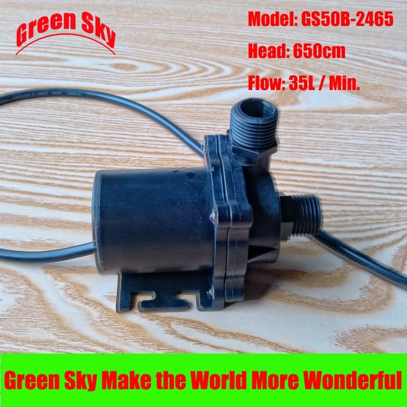 35L/Min 650cm Head 24V DC 67.2W Submersible fountain aquarium circulation solar brushless pump35L/Min 650cm Head 24V DC 67.2W Submersible fountain aquarium circulation solar brushless pump