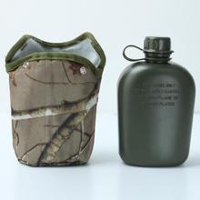 Уличная спортивная Военная бутылка для воды алюминиевая нержавеющая сталь столовая чашка пластиковая Спортивная бутылка для воды армейский зеленый тканевый чехол