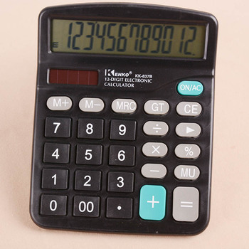 Black 12 Digit  Large Screen Calculator Fashion Computer Financial Accounting QJY99