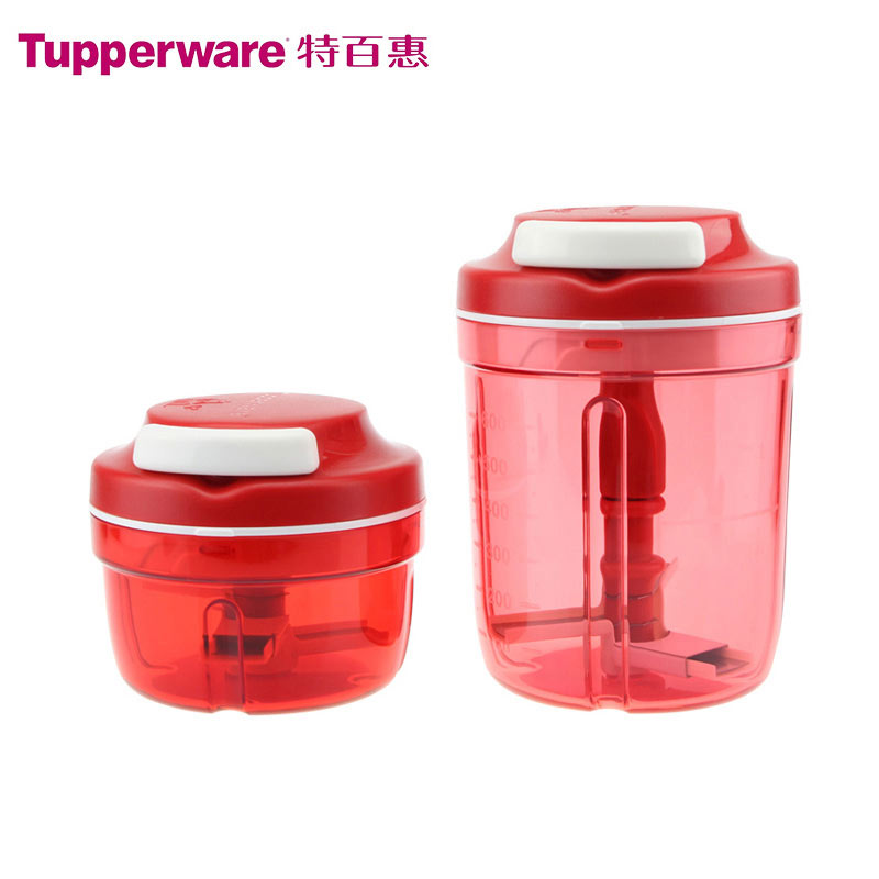 Cut chopped multi-function fruit meat and vegetable cut wire cutter  chopper 300ml