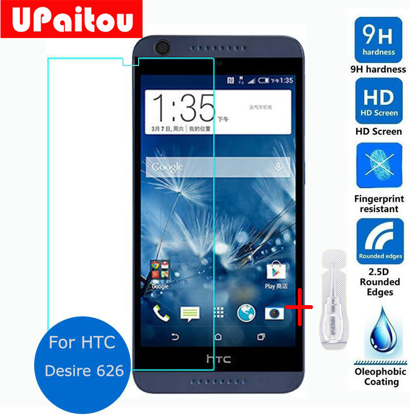 UPaitou Screen Protector For HTC Desire 626 Dual Sim Tempered Glass Film Safety Protective on 626s D626W D626n D626d 626G+ 4GLte
