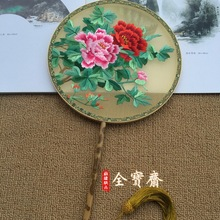 Suzhou Embroidery Classic Chinese Peony Handmade Double-Side Fan