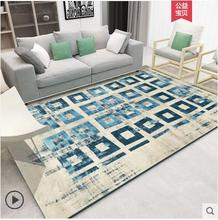 Abstract Splash Carpets For Living Room Sofa Coffee Table Rug Home Decor Carpet Bedroom Study Room Floor Mat Modern Nordic Rugs суперменеджер создание успешной команды