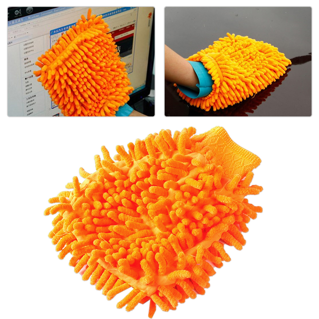 DWCX Car Cleaning Wash Glove Ultrafine Fiber Chenille Soft Towel Microfiber Cleaning Care Detailing For Automotives Household