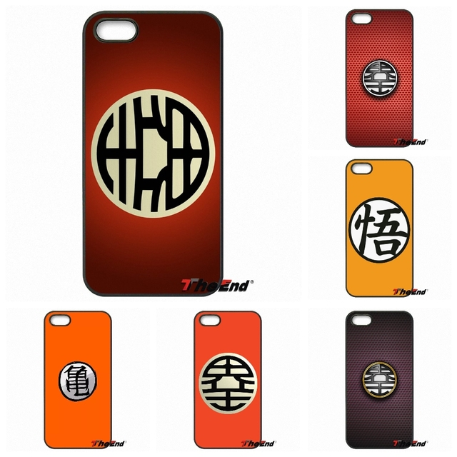 Dragon Ball Z Capsule Corp Case For LG