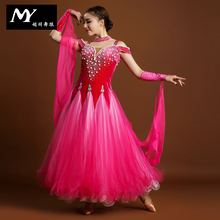 Luxury skirts my709 diamond sew-on beaded dress costume performance wear free shipping