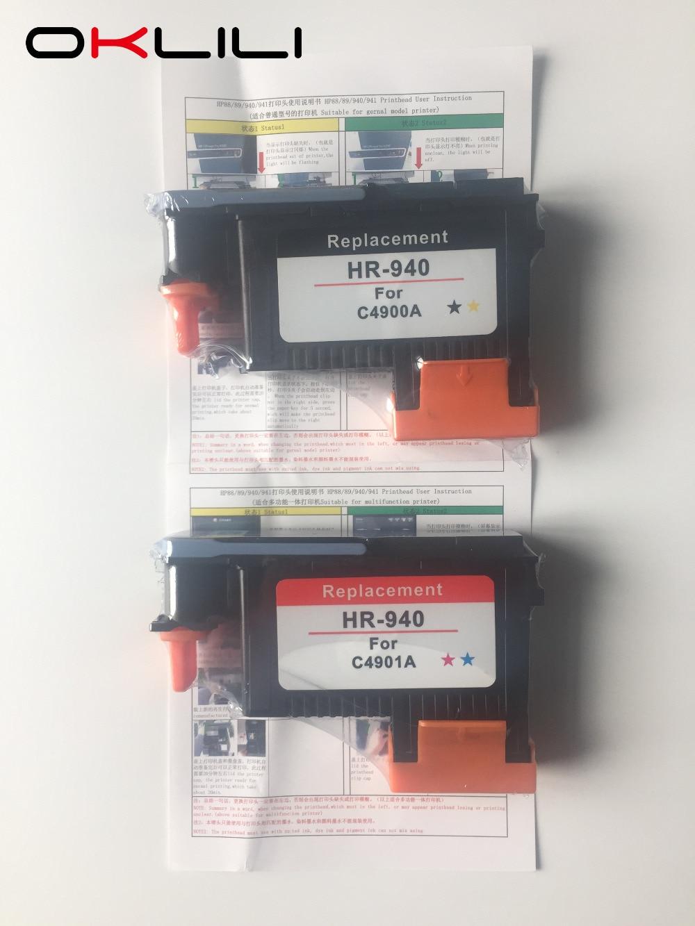 HP 940 C4900A C4901A баспа басылымы үшін HP Pro 8000 - Кеңсе электроника - фото 2