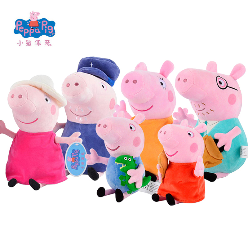 Genuine Peppa Pig 19/30cm Plush Toy Geoger Family Puppets Doll Classic Gifts Kids Birthday Party Christmas Halloween Gift Toy