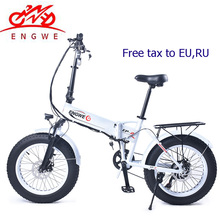 20 4 0 inch Fat Tire Electric bike 48V12A Lithium Battery electric bicycle Aluminum Foldable 350W