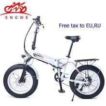 20 «4,0 дюйм. Толщина шина Электрический велосипед 48V12A литиевая батарея электрический велосипед Алюминиевый Складной 350 Вт Мощный горный Снежный велосипед