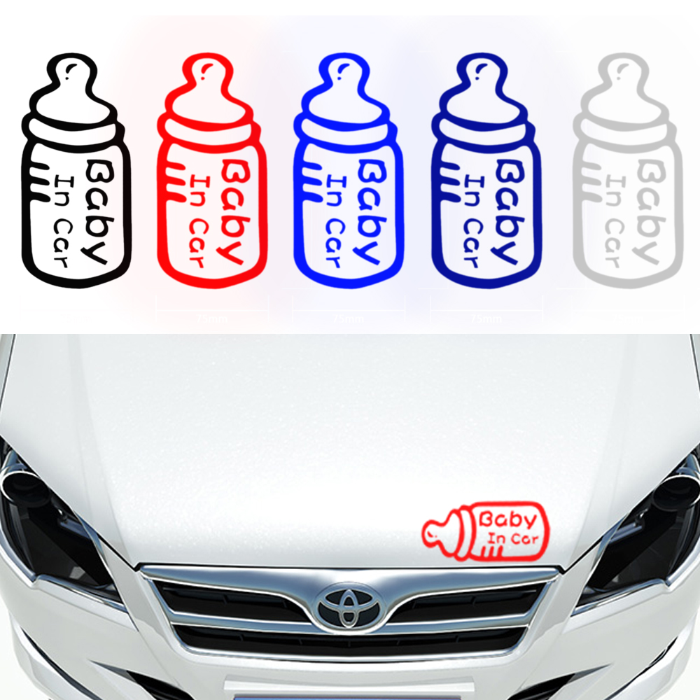 Car Stickers Waterproof Milk Feeding Bottle Shape Baby on Board Cute Cartoon Reflective Baby In Car Warning Sticker Auto Styling