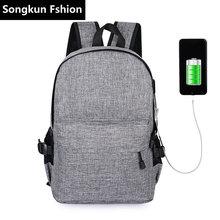 Luggage Bags - Backpacks - 6 Colors 2018 Men Long Travel Waterproof Backpacks Smart USB Recharging Laptop Backpack Women Fashion Simple Vintage School Bag