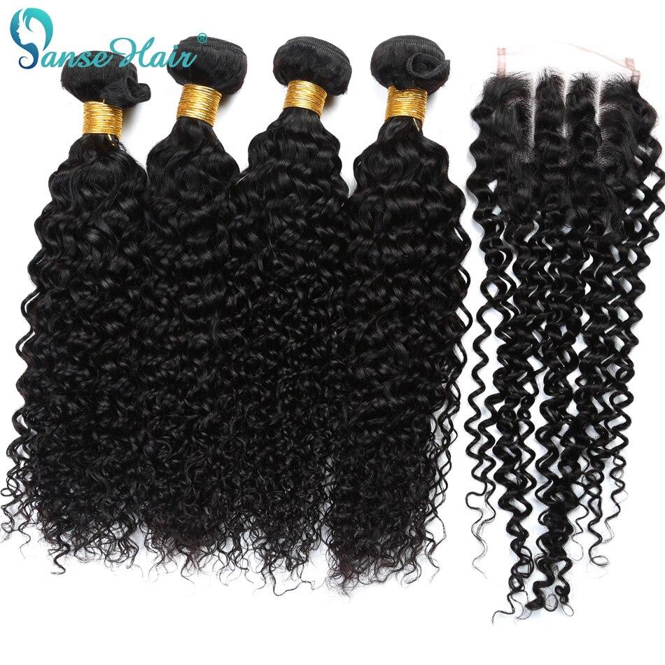 Brazilian Virgin Hair Kinky Curly Hair Weaving 3 Bundles Weft With 1 PC Closure 4X4 Customized