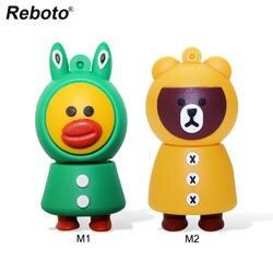 Retobo Usb 2,0 милый мультяшный медведь детская утка ручка привод 32 ГБ 4 ГБ 8 ГБ 16 ГБ ручка привод 64 Гб Подарочный диск для детей подарок