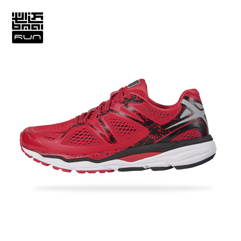 BMAI Running Shoes Men And Women Professional Cushioning Marathon 42KM Anti-slip Athletic Mesh Breathable Outdoor Sport Sneakers mulinsen men s running shoes blue black red gray outdoor running sport shoes breathable non slip sport sneakers 270235