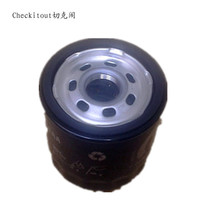 STARPAD For Cech downtown cool Wei Bo Compass cool machine filter oil grid Sebring freedom passenger 300C oil filter
