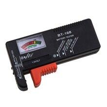 THGS BT168 ポータブルユニバーサルデジタルバッテリーテスター電圧チェッカー AA AAA 9 ボルトボタン複数サイズバッテリーテスターチェッカー