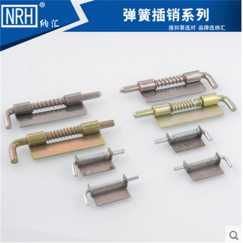 NRH7955 Cabinet for spring bolt Welding server Up and down the left and right Bolt Bathroom latch bolt Color zinc