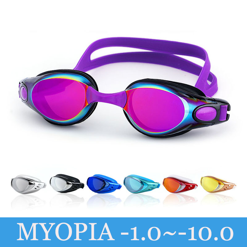 electroplate professional swimming glasses with anti fog goggles diopter swim eyewear