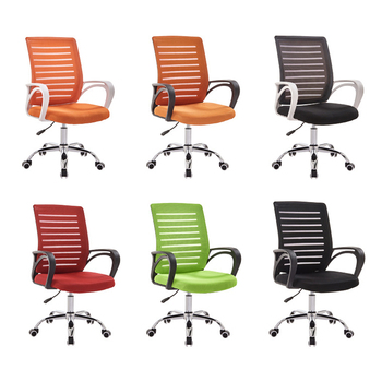 Pattern B Computer Chair Household Office Students Swivel Conference Staff Mesh ventilation