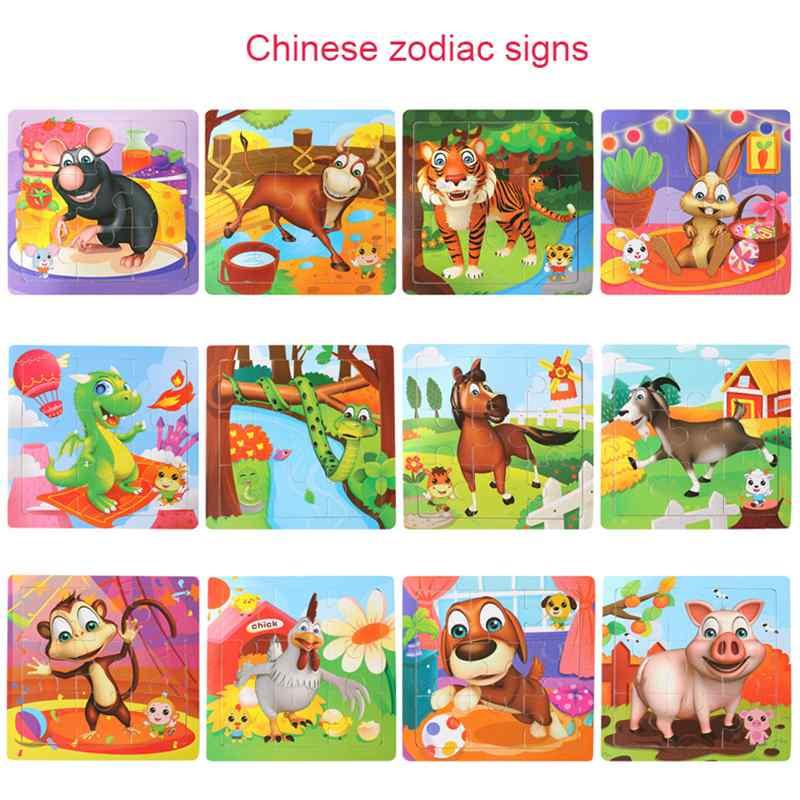 12 piezas de madera 3D Animal Puzzle signos del zodiaco chino - Juegos y rompecabezas - foto 5