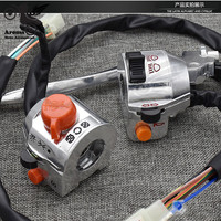 1 pair moto switches motorbike controller multi function power light parts scooter control chrome silver metal motorcycle switch