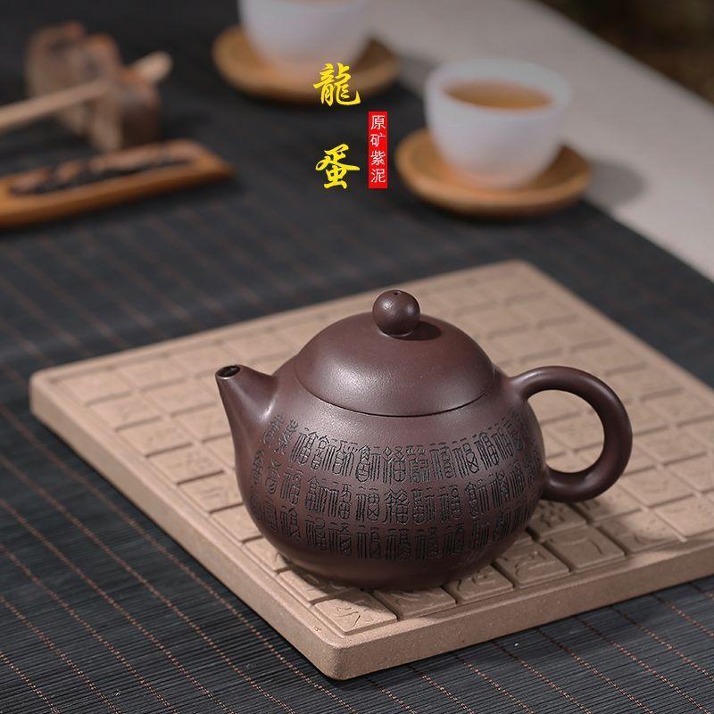Huyuan Mine Purple Clay Dragon Egg National Gonggong Shao Meihua Handmade Gift Collection Customized One SubstituteHuyuan Mine Purple Clay Dragon Egg National Gonggong Shao Meihua Handmade Gift Collection Customized One Substitute