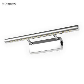 Multi-Angle Lamp 1