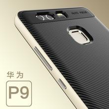 Case Для Huawei P9 роскошный ТПУ + PC Золото Задняя Крышка анти-Стук Металла Полная Защита Случаев С 9 оригинальный Мобильный телефон аксессуары