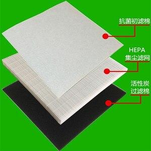 Image 2 - فلتر عالمي ذاتي الصنع لإزالة الروائح الكريهة من الكربون المنشط لتنقية الهواء PM2.5 قطع فلتر لتنقية الهواء hepa