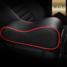 KKYSYELVA 1PCS Car Universal Armrest Box Mats Interior Pad Leather Styling Auto Accessories