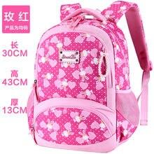 Модные детские сумки для книг дышащие рюкзаки школьные Женский