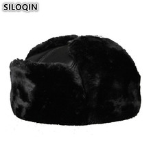 SILOQIN Winter Super Warm Thick Mens Bomber Hats Genuine Leather Plush Fur Earmuffs Cap Dads Sheepskin Hat For Men