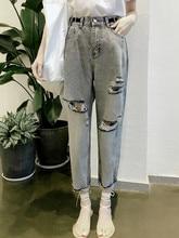 JUJULAND woman jeans dark gray hole Stretch high-waisted loose harem ankle-length pants 1082