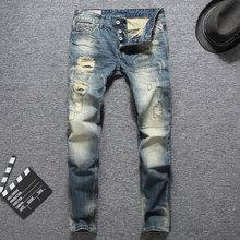 Fashion Streetwear Men Jeans Blue Color Destroyed Pants hombre Ripped For Slim Fit Patchwork Hip Hop homme