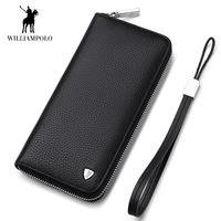 WilliamPOLO Long Clutch Bag Leather Wallet Men Genuine Leather Luxury Brand Men Zipper Wallets Multi Card Holder Coin Purse