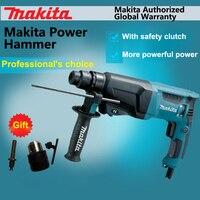 Япония Makita HR2611F электрический молоток Ударная дрель Многофункциональный демпфирования ручная дрель 800 Вт