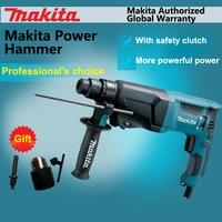 Japan Makita HR2611F Electric Hammer Impact Drill Multifunction Damping Hand Drill 800 W