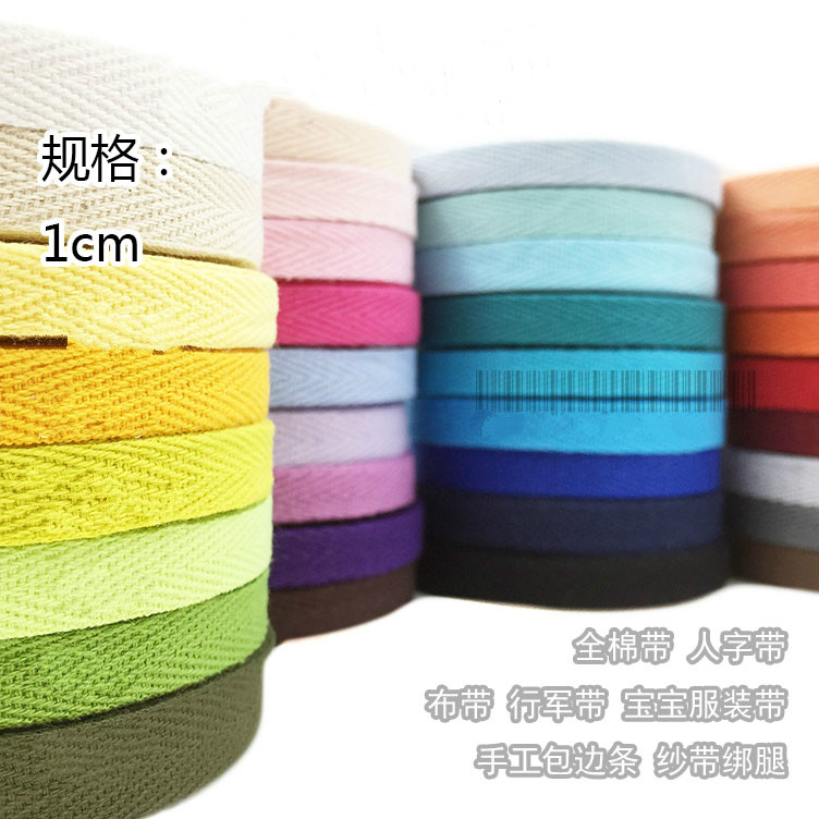50Yard/Lot Color Canvas Herringbone Twill Cotton Tape 1CM
